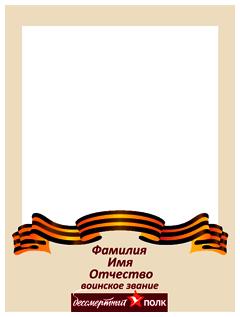 Образец заполнения Заявления на Регистрацию Договора Аренды