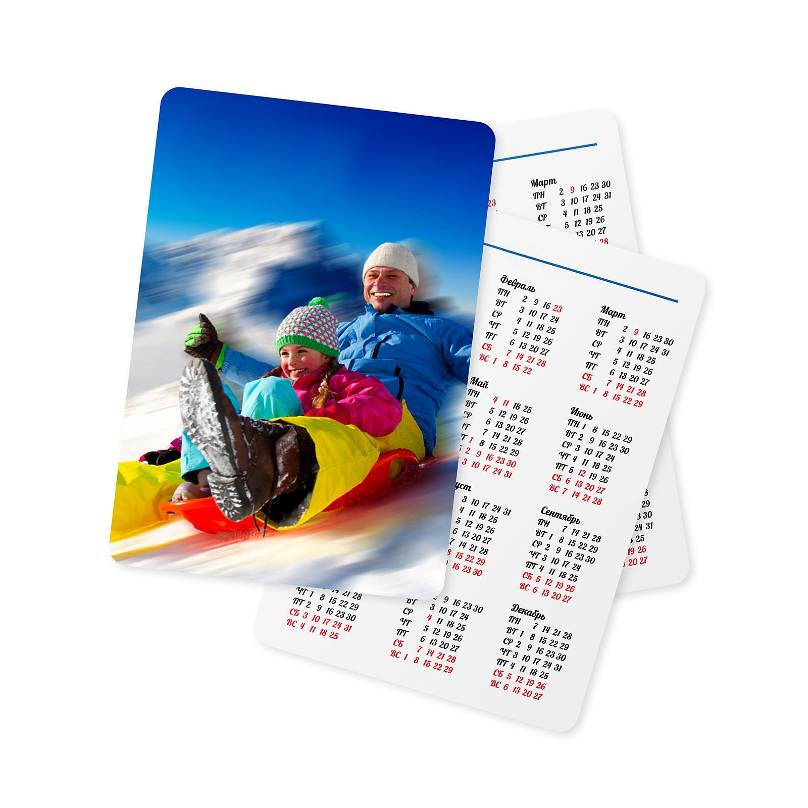 должен быть карманный календарик с фото договаривался другими